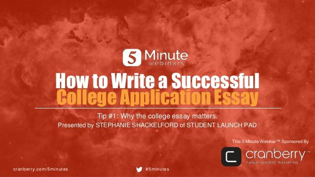 College success essay